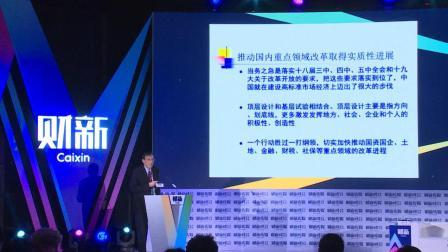 【峰会·观点】刘世锦: 新一轮国际经济治理结构博弈中, 中国要领局