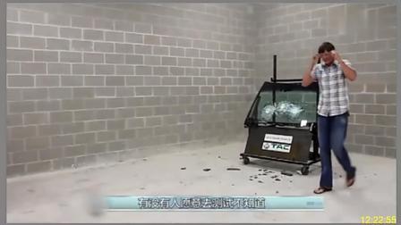 宝马7系的防弹玻璃质量怎么样? AK都打不破, 这才是好车