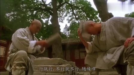太极张三丰: 李连杰和钱小豪练铁头功, 一砖接一砖, 看着就疼