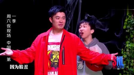 《周六夜现场》陈赫: 我早已不用脸吃饭, 人丑上热搜, 这才是实力