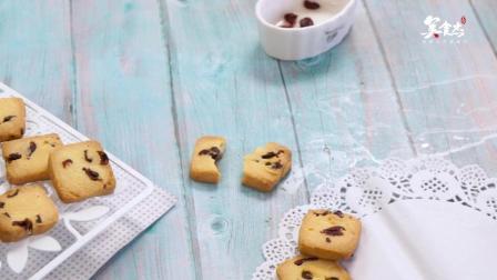 爱吃饼干的朋友们注意啦, 好吃又营养的蔓越莓饼干做法详解请你收了吧