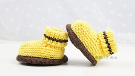 【雅馨绣坊】宝宝鞋编织教程第4集拼色袜子小短靴上集花样大全图