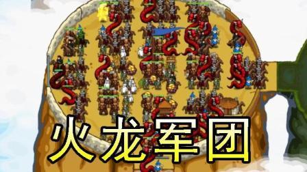 【逍遥小枫】巨型领地, 讨伐哥布林将军格拉夫! | 环形帝国 #17