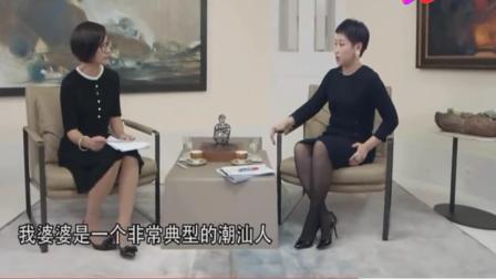 黄光裕老婆杜鹃谈与婆婆相处, 盛赞潮汕女人: 能干!