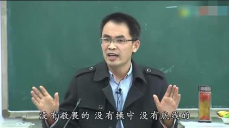 郭继承教授讲我们为什么要做个好人, 看看我们的教育