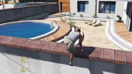 GTA5: 富兰克林为何会翻进别人家的墙院?