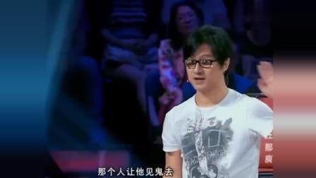《中国好声音》汪峰最激动的一次: 叫那些看不起你们的老师见鬼去吧