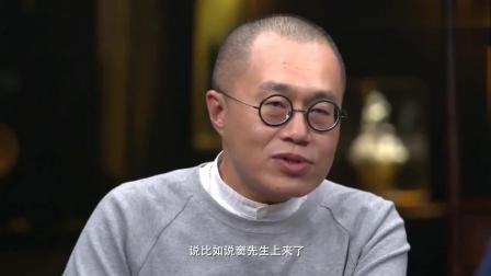 圆桌派: 如何给别人面子? 看看华人首富李嘉诚的做法, 你就懂了