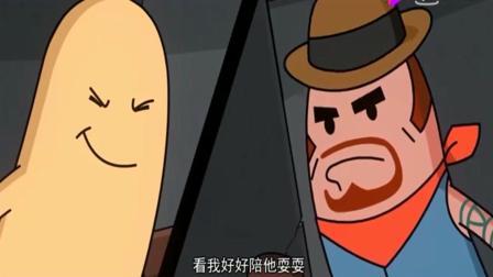 香肠派对: 霸哥和敌人玩起了心理战, 没想到黄雀在后啊!