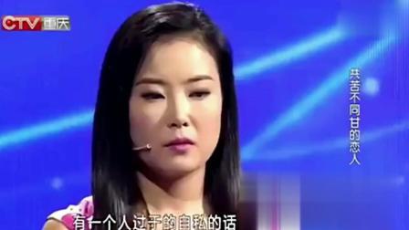 共苦不能同甘的夫妻, 涂磊看了眼睛都湿了, 全场都哭了