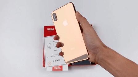 8599的iPhone XS MAX开箱: 这钱花的值!
