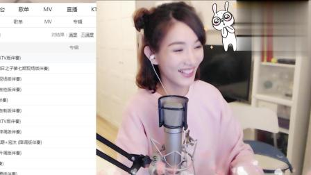 《我爱记歌词》志玲姐姐直播演唱《泡沫》, 网友: 你坐在这我都能看一年!