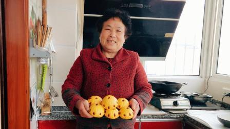 农村妈妈教你做南瓜豆沙包, 香甜松软不塌陷, 做法简单还漂亮!