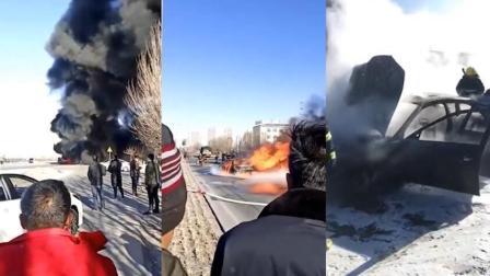 小车高速路口起火燃烧 车主弃车离开现场