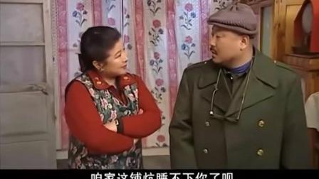 刘老根:大辣椒吃醋,损药匣子!明儿拉双眼皮带个头套,这嘚瑟的