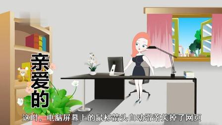 悬疑推理动画《亲爱的》: 她悄悄的溜回家, 想要看看他在做什么!