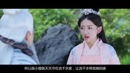 双世宠妃2: 墨连城穿越到另一个时空抢婚, 梁洁泪流满面: 你终于来接我了