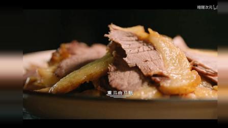 《风味人间》第一集-当舌尖BGM遇上风味人间美食