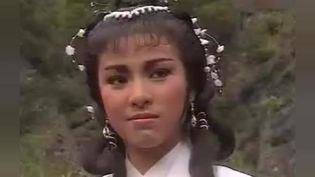 米雪刘松仁颜值巅峰主演《萍踪侠影录》主题曲《最痴一仗》太好听了!