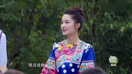 """邓伦和李沁被刘畊宏""""撮合"""", 邓伦乐开了花, 李沁一脸的娇羞"""