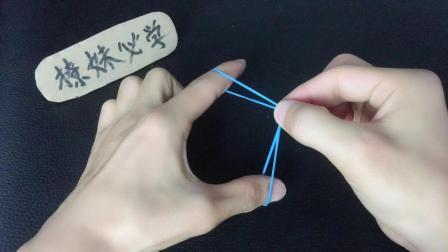 魔术揭秘: 一个纯手法、撩妹、互动必学的橡皮筋小魔术, 简单易学易上手!