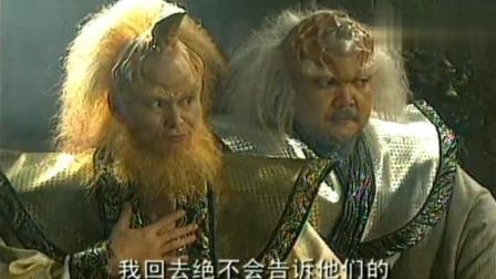天地争霸美猴王: 人参果恩将仇报要吃猪八戒, 有点心疼八戒了