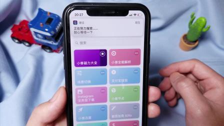 教你用iPhone搜索磁力链接最酷的方法, 搜的又快又准!