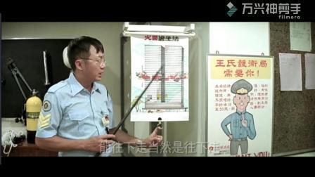 《许氏喜剧》保安队长的花式培训法