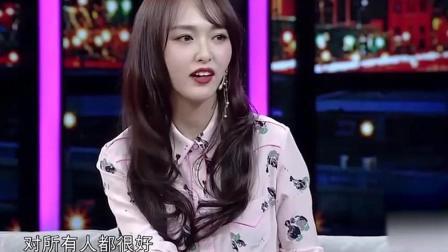 《非常静距离》唐嫣谈嫁给罗晋几个理由, 李静: 你幸福吗?