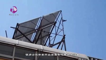 """曾经火遍农村的""""太阳能热水器"""", 为什么现在很少有人使用了?"""