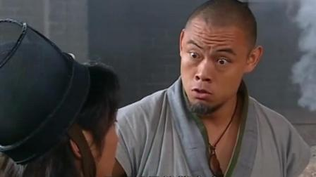 乌龙闯情关: 刘病已想要把鸠摩空救出来