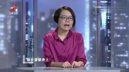 金牌调解: 儿媳怀孕五个月, 婆婆逼她下地干活惹怒儿媳娘家人, 婆婆后悔已晚