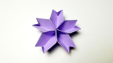 折纸王子折纸组合五瓣花盒子