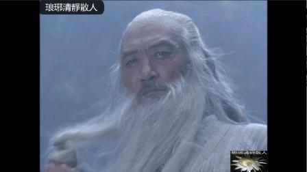 笑傲江湖: 风清扬传授令狐冲独孤九剑, 剑侠于承惠演绎仙风道骨风清扬!