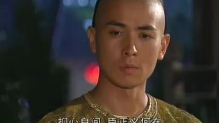 青天衙门2003  13_标清