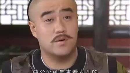青天衙门2003  18_标清