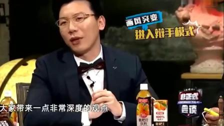 《非正式会谈》陈铭花式夸大左, 夸到最后自嘲编不下去了!