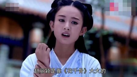 快本: 谢娜给赵丽颖挖坑, 网友却觉得问的有道理