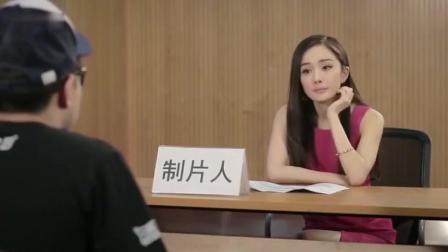 屌丝男士: 大鹏去面试演员, 差点把杨幂气个半死