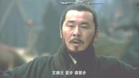 刘备欲离开袁绍, 曹操极力挽留: 请暂居曹营咱们共创大业!