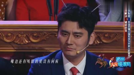 """金志文现场深情演唱, 惹哭钱枫, 钱枫随后就唱""""羊腰子""""歌!"""