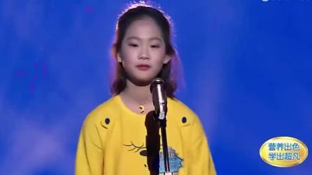 10岁小女孩一开口惹全场呐喊, 唱得好深情!