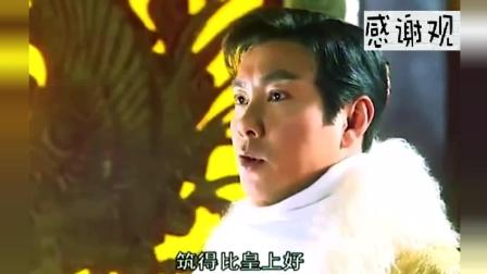 聚宝盆: 朱元璋杀沈万三, 沈万三说出五大理由, 求每种理由砍一刀