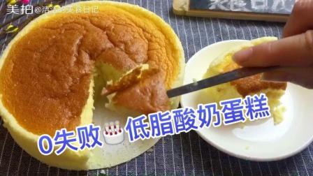 酸奶柠檬蛋糕 2分钟学会, 香软低脂不油腻, 快为孩子们收藏啊