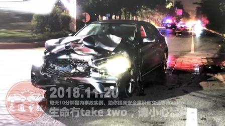 交通事故合集20181120: 每天10分钟车祸实例, 助你提高安全意识