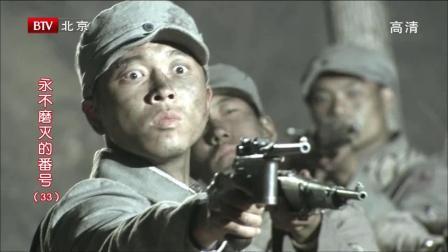 永不磨灭的番号: 双方枪声一响, 是谁放的照明弹?