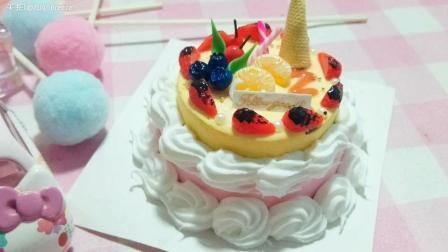 草莓奶油双层大蛋糕