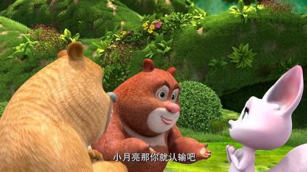 熊出没: 光头强不见了小朋友们都在找他