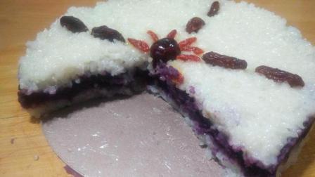 紫薯糯米糕 做法简单 软糯香甜 小朋友肯定都喜欢 试试吧