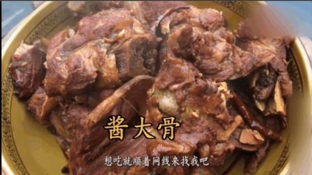 """大厨教你一道""""酱大骨""""家常做法, 这个新做法让它软烂爽口, 差点连骨头都吃了"""